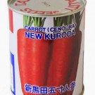Takii Seed Wortel New Kuroda