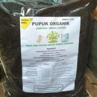 Pupuk Organik Kascing (Bekas Cacing) – 3 Kg