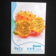 Benih Kiwano 5 Biji – Retail Asia