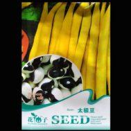 Benih Buncis Kuning 15 Biji – Retail Asia