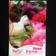 Benih Camellia Impatiens Mixed 35 biji – Retail Asia