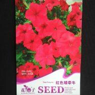 Benih Petunia Merah 60 Biji – Retail Asia