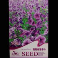 Benih Petunia Pale Mauve 30 biji – Retail Asia