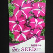 Benih Petunia Pink Strip Putih 60 Biji – Retail Asia
