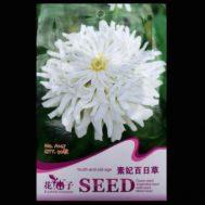 Benih Zinnia White Medusa 50 Biji – Retail Asia