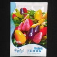 Benih Cabe Pelangi Multicolour Pepper 35 Biji – Retail Asia