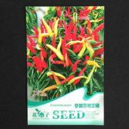 Benih Cabe Sharapova Pepper 20 Biji – Retail Asia