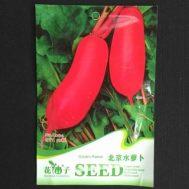 Benih Lobak Merah (Red Radish) 40 biji – Retail Asia