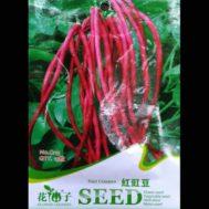 Benih Kacang Panjang Merah (Red Cowpea) 15 biji – Retail Asia