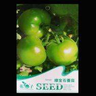 Benih Tomat Emerald 30 Biji – Retail Asia