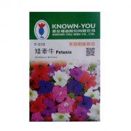 Benih Petunia Mixed – Known You Seed