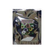 Benih Chrysanthemum Rainbow Mix 10 Biji – Kemasan Foil